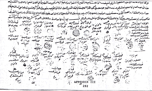 An Example Of Arabic Script From Libya Ca 1900 Abdulmola El Horeir Social And Economic Transformations In The Libyan Hinterland During Second